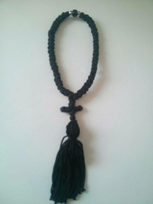 50 Knots Prayer Rope