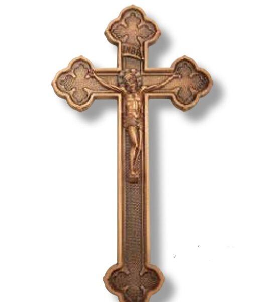 Coptic Crucifix