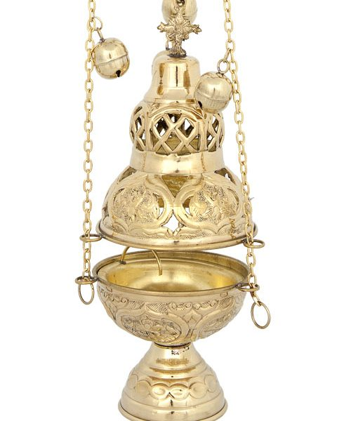 Brass Thurible Censer