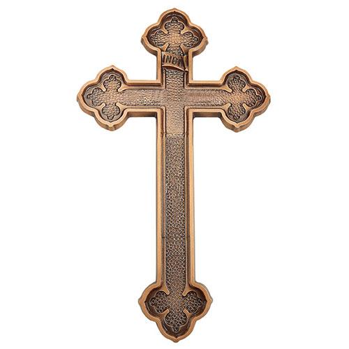 Coptic Brass Cross