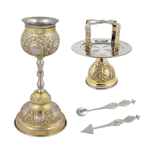 Two Tone Brass Chalice Set