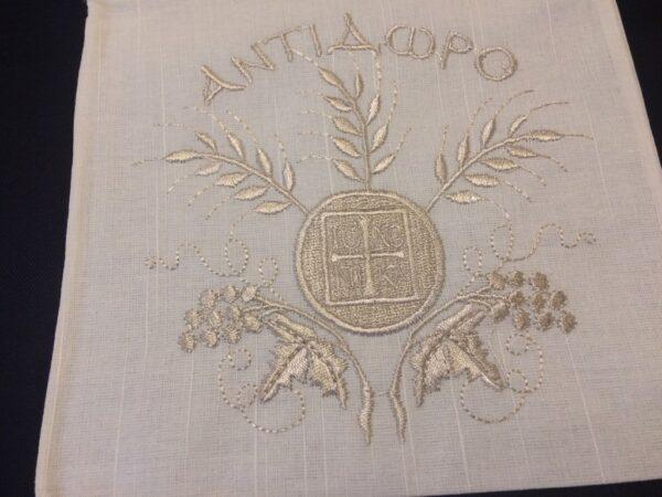 Antidoro Case Pouch Silver
