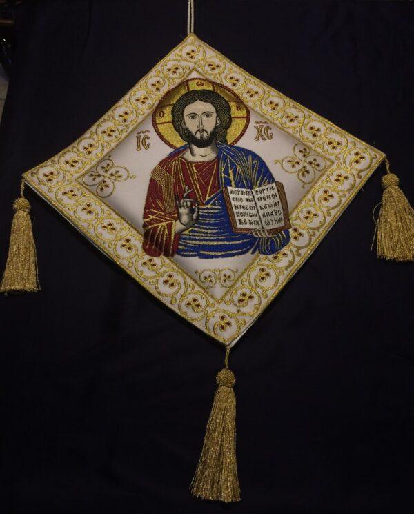 Epigonation Jesus
