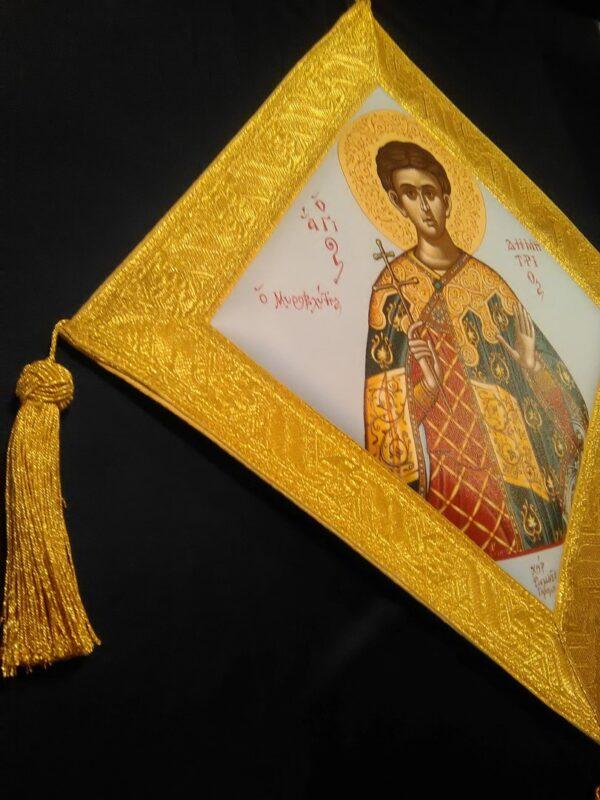 Epigonation Saint Demetrios