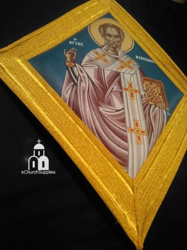 Epigonation Saint Nicholas