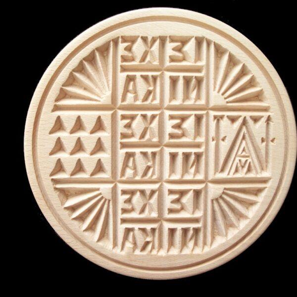 handmade Prosphora stamp